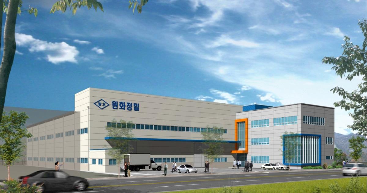 (주)원화정밀 세천 공장